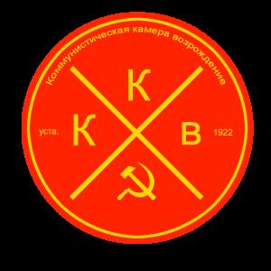 CCR-Soviet